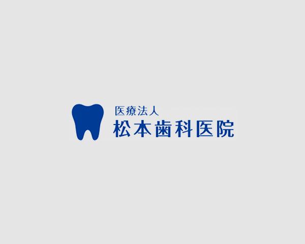【 年末年始のお知らせ 】